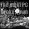 12年間メインとして使っていたWindowsPCが壊れた。次期メインマシンをどうしようという話