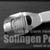 魚の目・角質対策の秘密兵器!Solingen Pedi(ゾーリンゲンペディー)を知ってる?