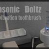 愛用の電動歯ブラシが充電不良で買替え!Panasonic Dolts EW-DA51-Wはパワーが凄かった!
