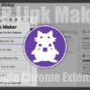 Google Chromeの拡張機能 SLP Link Maker にサムネール付きリンクを出力するテンプレートを設定してみた