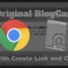 ブログカードの書式をテーマを変えても使えるようにCSSとHTMLを抜き出して独自要素化してみた