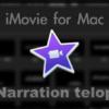 【Mac】 iMovieで字幕風にナレーションテロップを入れる方法を考えてみる