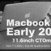 【Apple】MacBook Air 2015 CTOモデルを手に入れた!【中古】