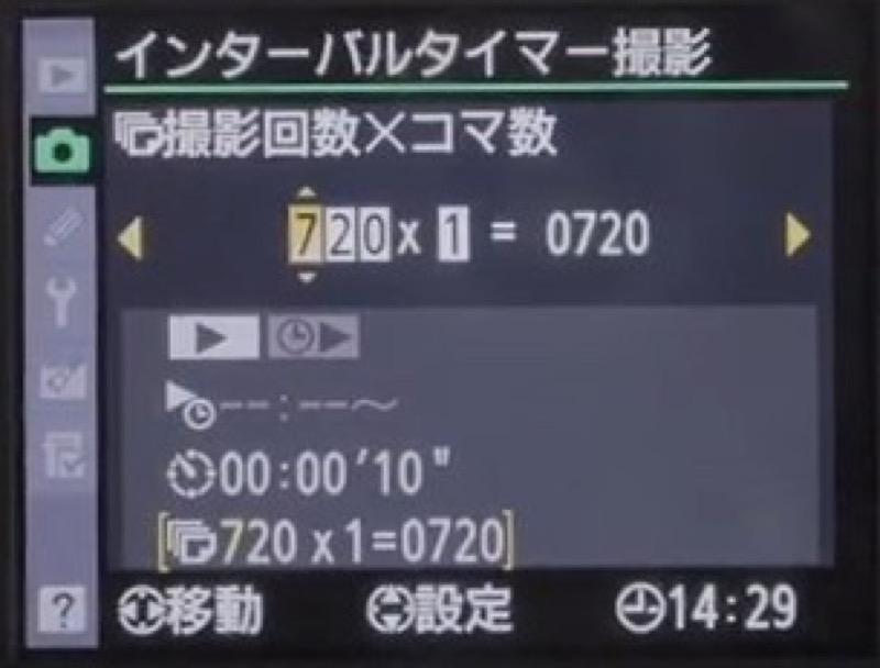 Timelapse_D7K_撮影回数