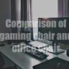 ゲーミングチェアはオフィスチェエアの代わりになる?機能の違いを比較!