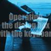 Macのダイアログボックスをキーボードのみで操作する設定方法