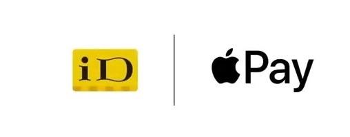 ApplePay_iDロゴ