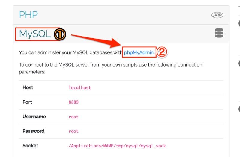 MAMP-MySQL設定