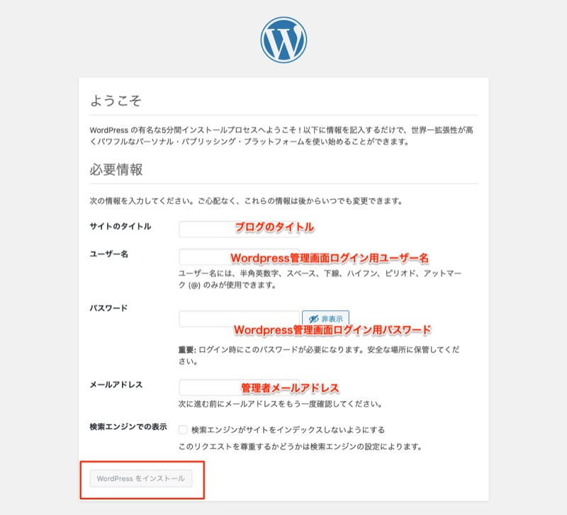 MAMP-Wordress設定