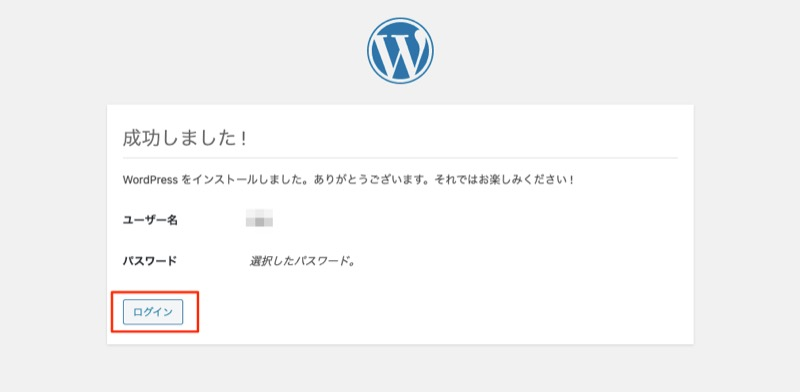 MAMP-Wordressインストール完了