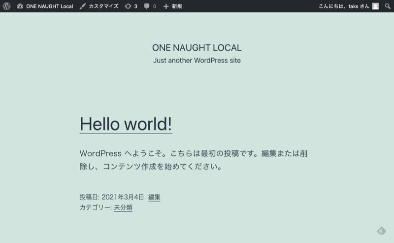 MAMP-Wordress_ローカルサイト確認