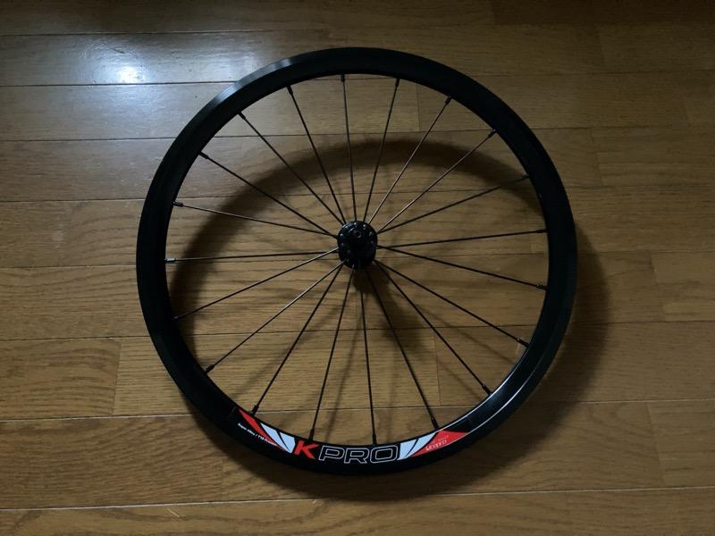 LitePro Kpro Wheel