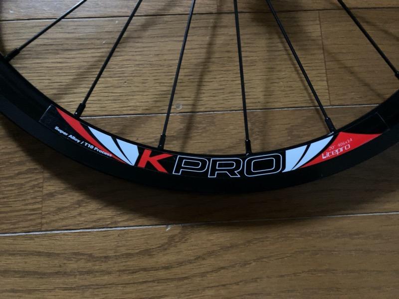LitePro Kpro Wheel2