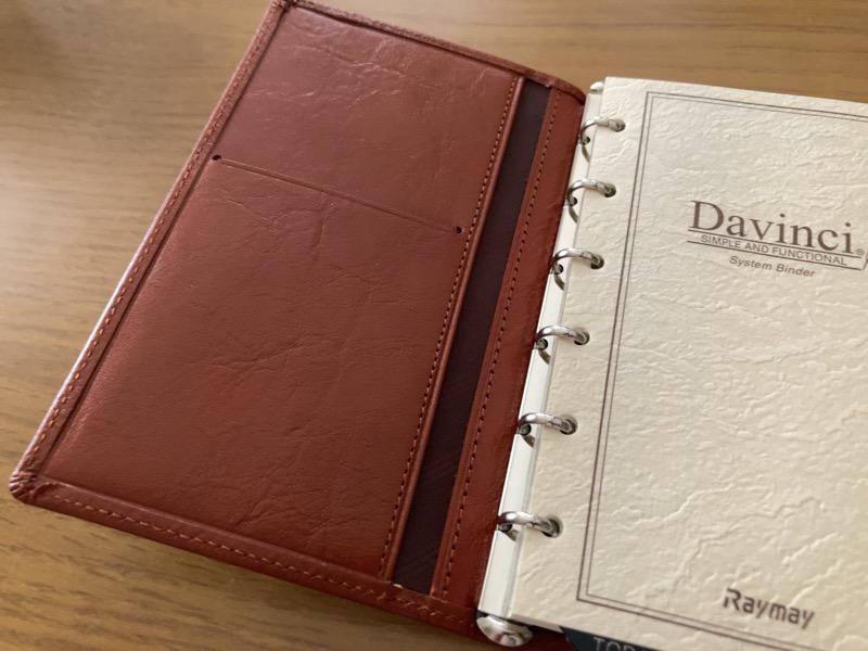 Davinci Pocket表紙