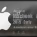 【Mac】MacBook Airの管理者権限ユーザーがいなくなった時の対処法【Apple】