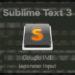 SublimeText 3 で Google 日本語入力の予測変換を使う方法