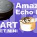 やっと日本語版AmazonEchoにSMART SOCKET MINIが正式対応!レスポンスがGoogoleHomeより素晴らしかった!